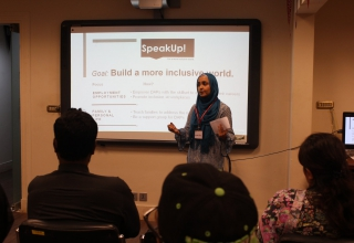 Ms. Tayyab Azeem from SpeakUp! speaking to participants